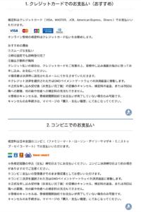 検定システム画面